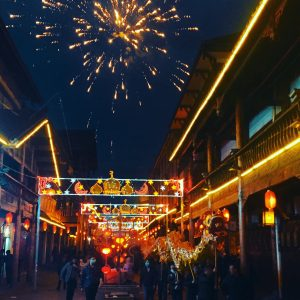 A Traditional Chinese New Year in Songpan Old Town