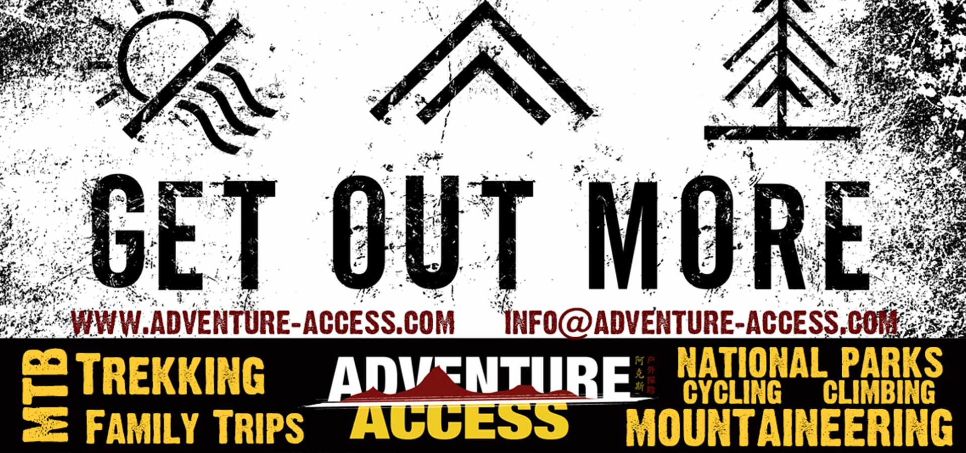 New-blog-post-Adventure-Access- Xian Get Out More